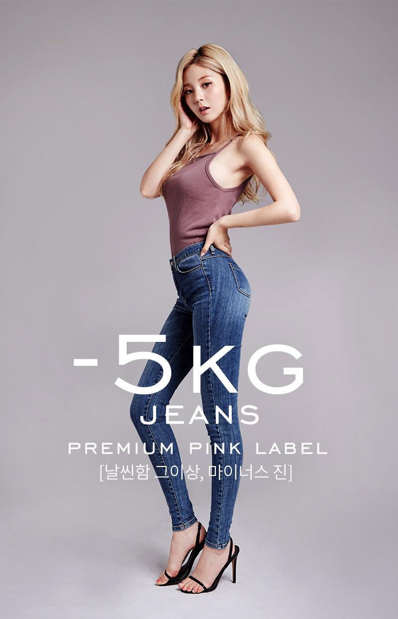 5kgjean_1_07.jpg